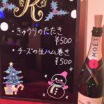 12/14【恵比寿 カラオケ スナック バー K】メンバー