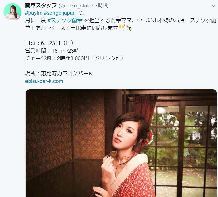 6/7 恵比寿 BAR K カラオケスナック♪二次会にどうぞ!